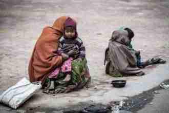 Beggar's bank account