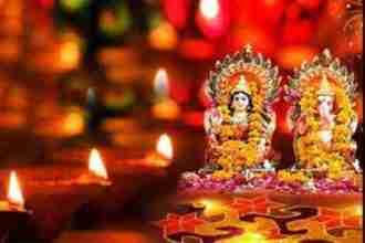Diwali Special pauranik katha