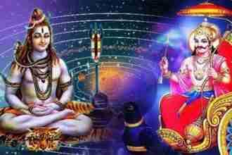 shani dev and bholenath katha