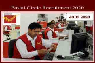 government jobs Postal Circle Recruitment 2020
