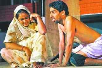 Hindi Story Poos ki raat by Munshi Premchand