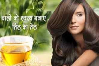 beauty tips hair care tips benefits of sesame oil for healthy hair