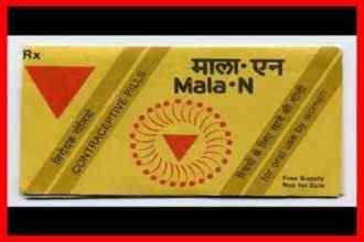 Mala N Tablet in Hindi - how to use Mala N Tablet - Mala N Tablet - Mala N kab leni chahiye - Mala N ke labh - Mala N ke nuksan