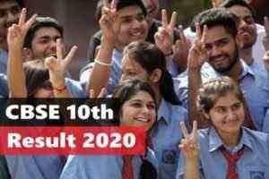 CBSE Board 10th Result 2020