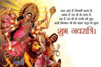 Maa-Durga-Puja-Wishes-Shaya