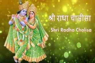 Radha-Chalisa