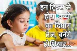 kids_education_tips