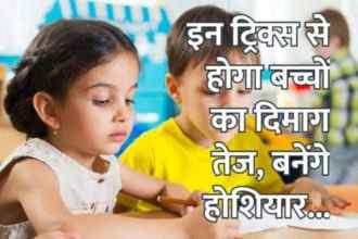 kids_education_tips