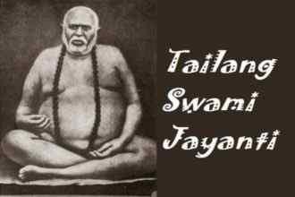 Tailang Swami Jayanti