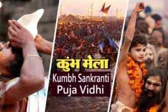 Kumbh-Sankranti