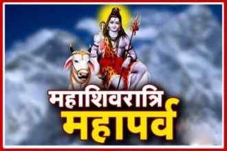 Mahashivratri-Vrat-vidhi