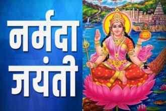 Narmada-Jayanti-Pooja