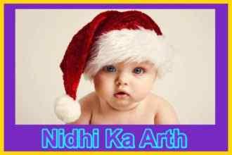 निधि नाम का अर्थ Nidhi naam ka arth