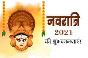 Navratri-2021-Images