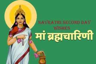 Navratri-Second-Day-Wishes