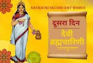 Navratri-Second-Day-sms